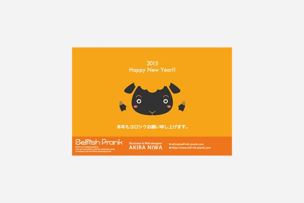 Self Ish Prank 名古屋でイラスト制作 ウェブデザイン制作 イラスト制作集 ギャラリーその1